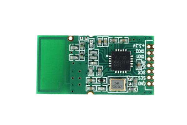 A7105无线模块应用及其电路原理图