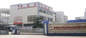 深圳华加日铝业有限公司