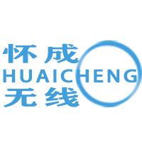 深圳市怀成电子科技有限公司