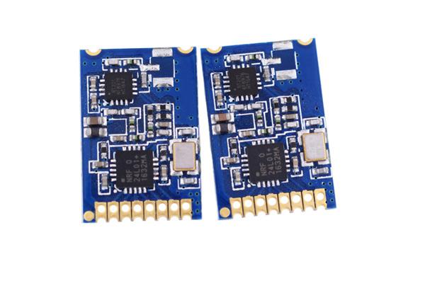 NRF24L01大功率无线模块+IPEX  100HW