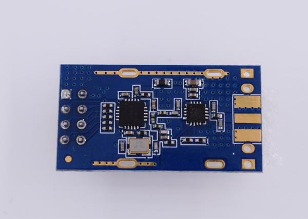 nRF24L01大功率模块 500HW